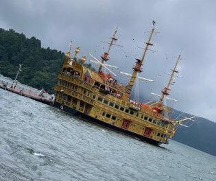 2日目午後:芦ノ湖 海賊船