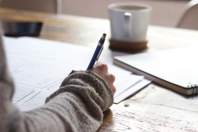 ブログについて猛勉強する