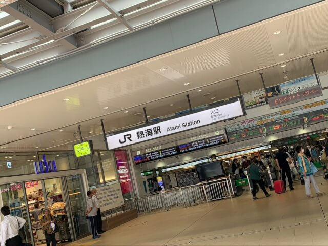 1日目午前:熱海駅に到着