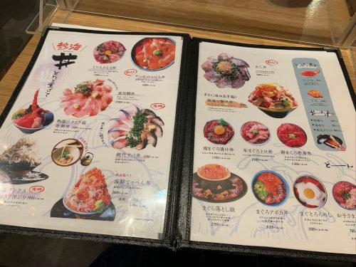 1日目ランチ:海鮮丼がえぐい「熱海銀座おさかな食堂」