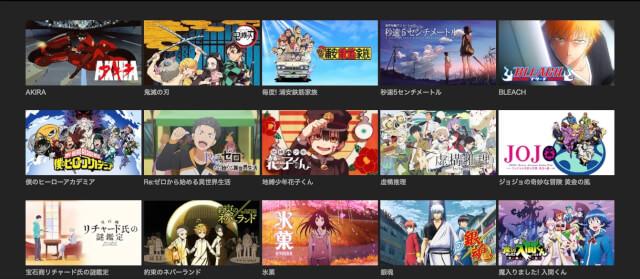 アニメ作品数が多い動画配信サービス(VOD)ランキング