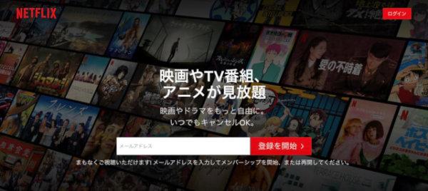 国内ドラマにオススメの動画配信サービス(VOD)ランキング