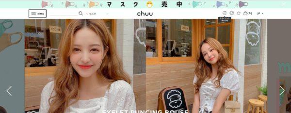 大学生にオススメの韓国通販:Chuu