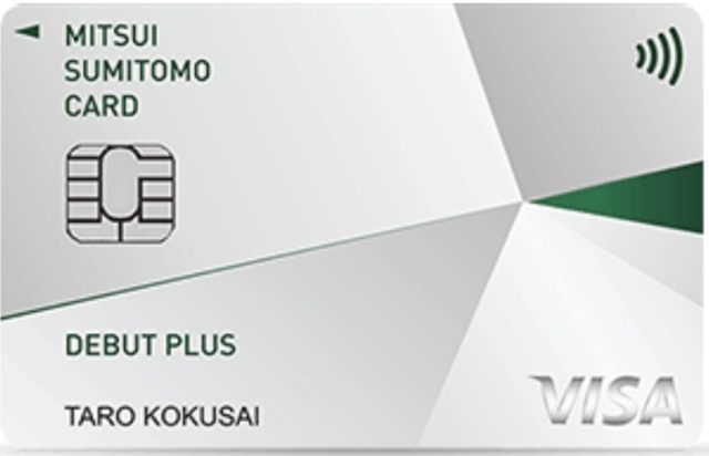 学生向けカード「三井住友デビュープラス」はVポイントが貯まりやすい