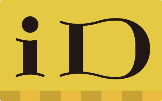 電子マネー「iD」とは?